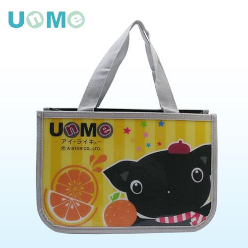 【UnMe】可愛防水便當袋(黃色)