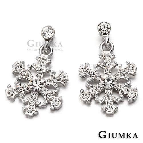 【GIUMKA】片片雪花甜美淑女款耳針式耳環 精鍍正白K 白鋯 MF00260-1(銀色)