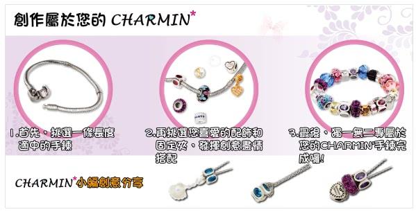 【E&I】CHARMIN 時尚創意手鍊 草莓牛奶925純銀琉璃珠