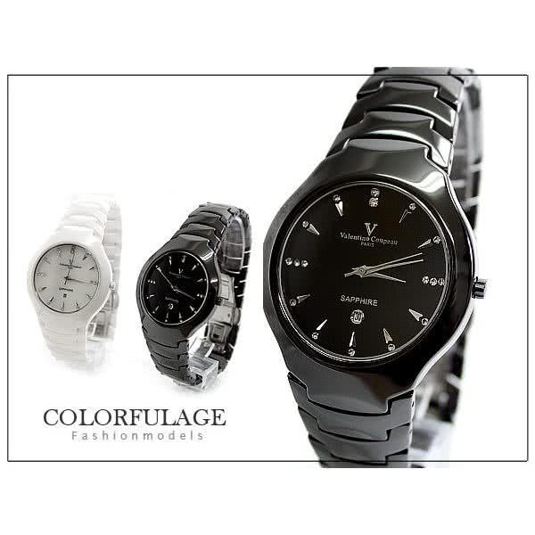 【Valentino范倫鐵諾】精密陶瓷腕錶採用藍寶石鏡面錶款(玖飾時尚NE308)