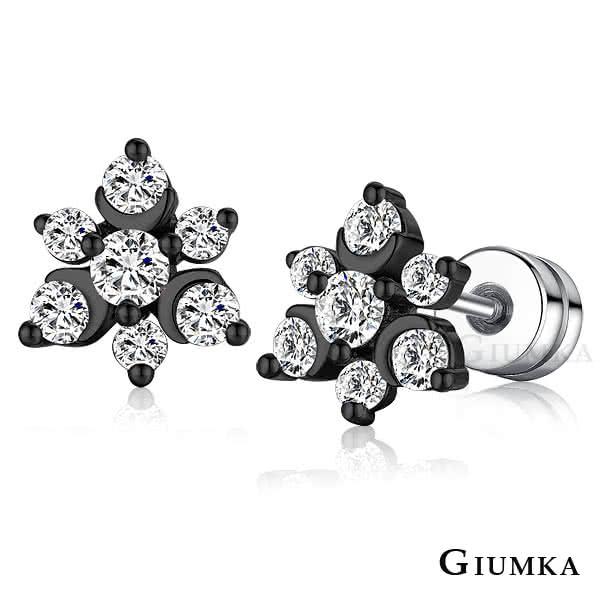【GIUMKA】冰雪花戀 栓扣式耳環 精鍍黑金 鋯石 甜美淑女款 MF4124-4(黑色C款)
