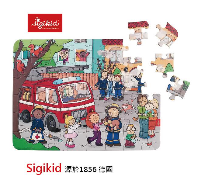 【德國Sigikid】拼圖遊戲-消防隊(親子益智)