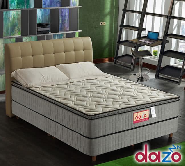 【Dazo得舒】三線針織布羊毛記憶膠機能獨立筒床墊-雙人5尺(多支點系列),床墊,獨立筒,FAMO,麵包床,雙人床墊,乳膠墊,保潔墊