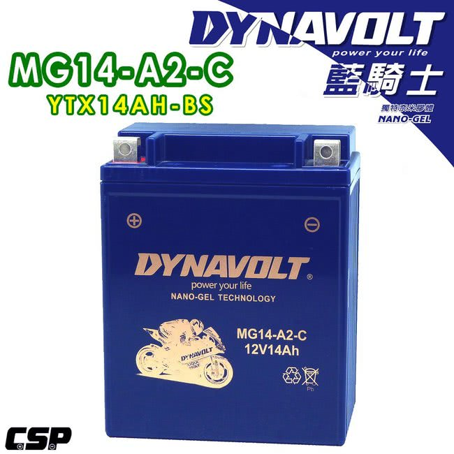 MG14-A2-C_650x650.jpg