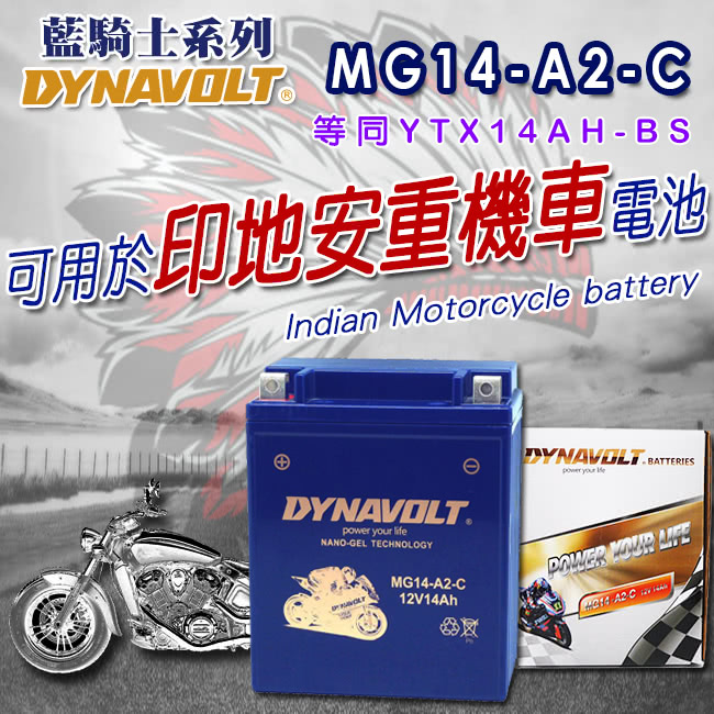 MG14-A2-C_BN.jpg