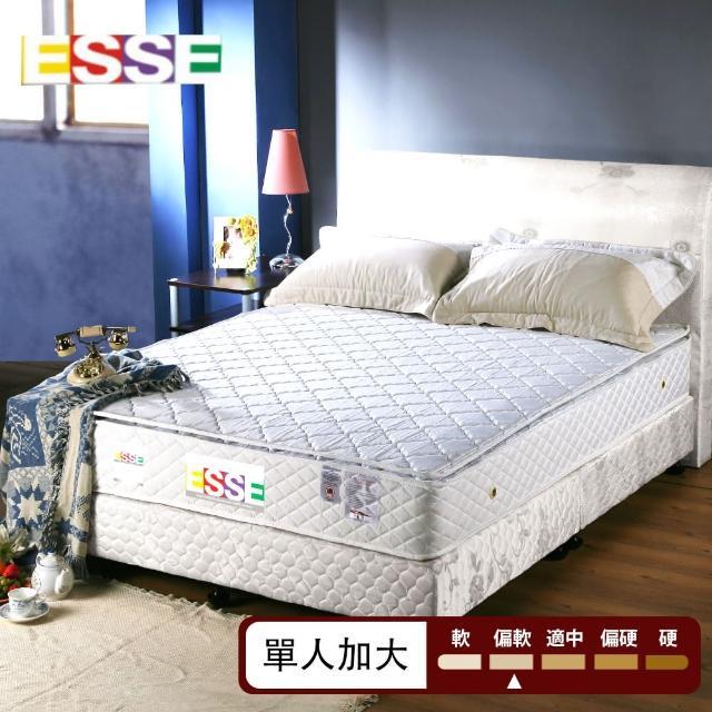 【ESSE御璽名床】舒適三線獨立筒床墊(3.5x6.2尺-單人尺寸)