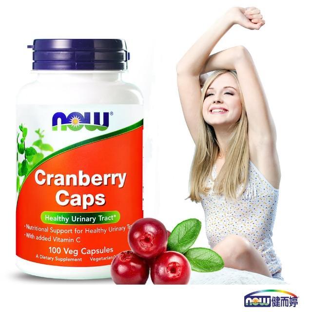 【NOW健而婷】蔓越莓植物膠囊食品(100顆-瓶)