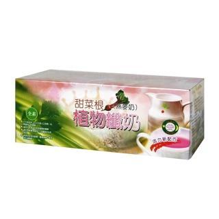 【康健生機】甜菜根燕麥奶1盒(30g-包×25)