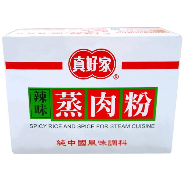 特A級大目鮪生魚片