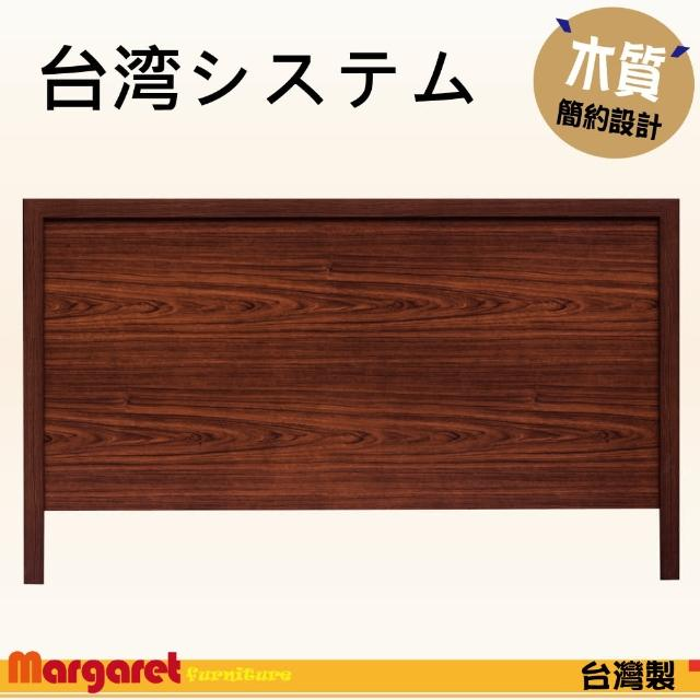 【Margaret】木製巴菲特床頭片-加大6呎