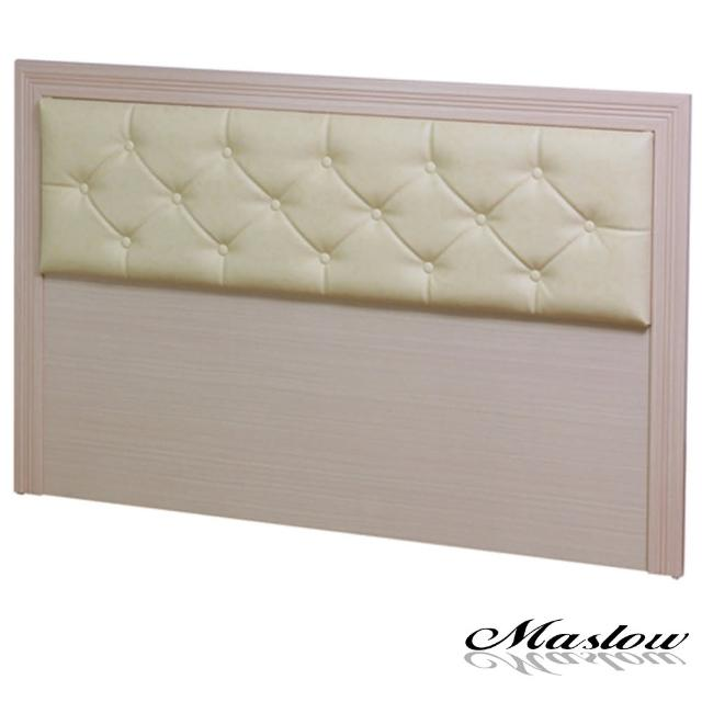 (Maslow-簡約白橡菱紋)單人床頭片-3.5尺