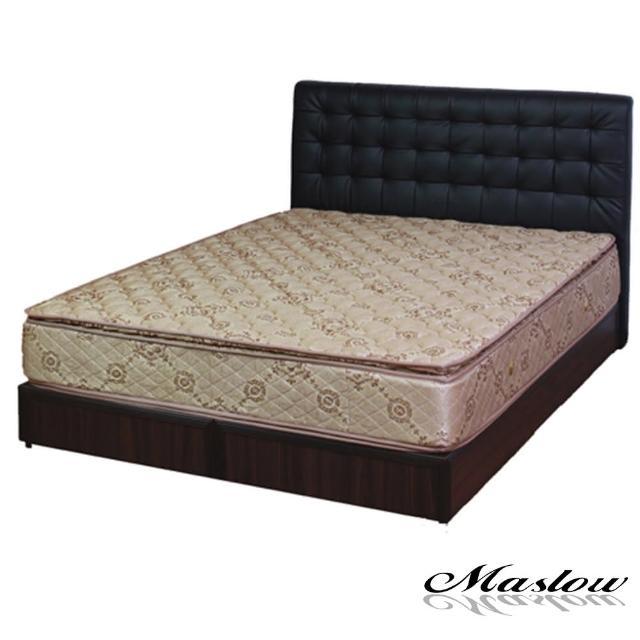 (Maslow-時尚格調)單人床組-3.5尺(不含床墊)-黑