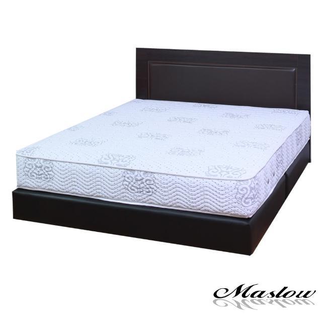 (Maslow-極簡主義胡桃)單人床組-3.5尺(不含床墊)
