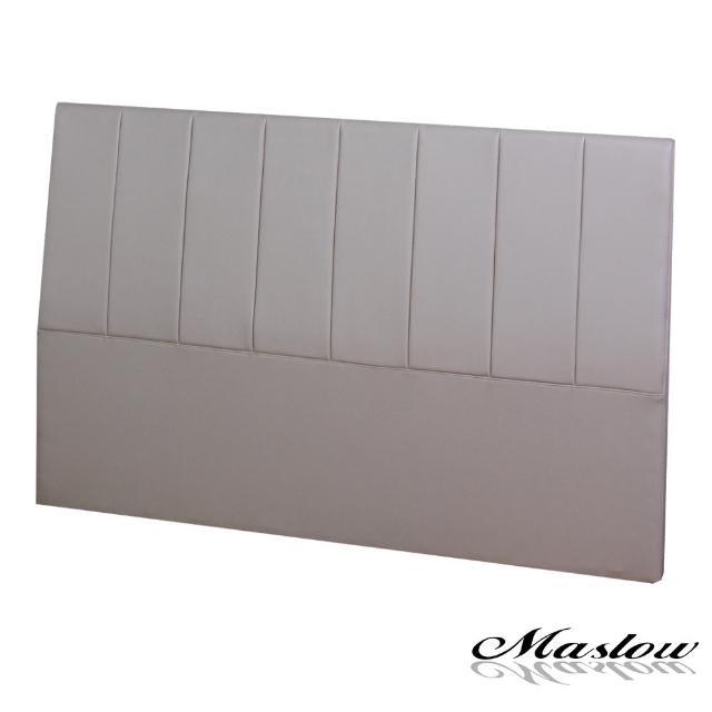 【Maslow-簡約線條皮製】單人床頭-3.5尺(卡其)