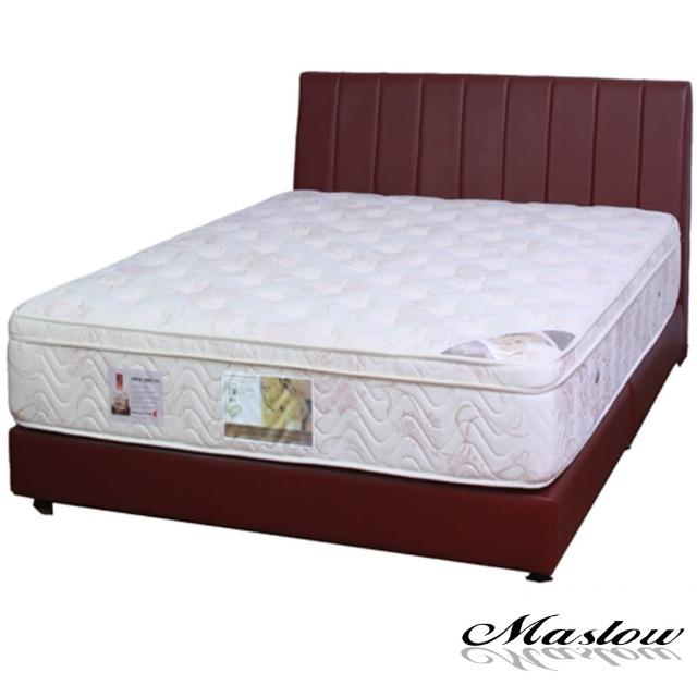 (Maslow-簡約線條暗紅色皮製)單人床組-3.5尺(不含床墊)