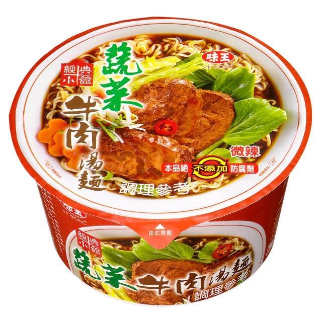 《味王》蔬菜牛肉麵紙碗 -12入