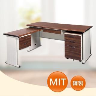 【時尚屋】150CM 胡桃木紋色辦公桌+側桌櫃組(250-7)
