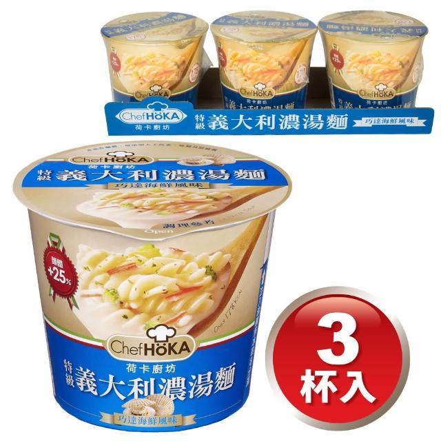 【荷卡廚坊】濃湯麵-巧達海鮮(47g-3杯)