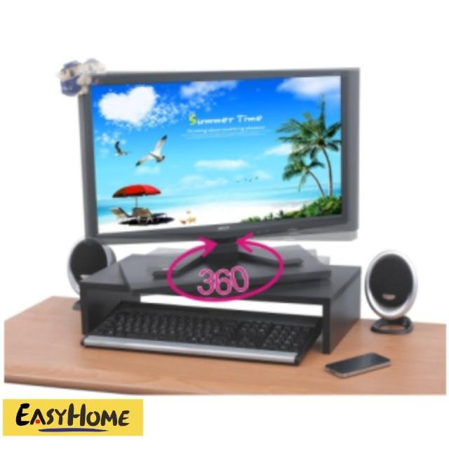 【EASY HOME】360度旋轉防潑水桌上置物架(兩色可選)