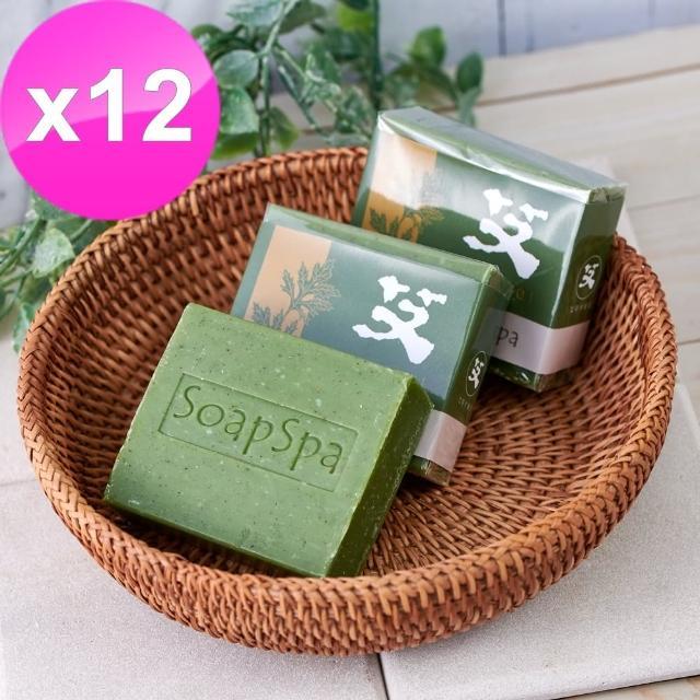 【SoapSpa】艾草香皂(12入特惠組)