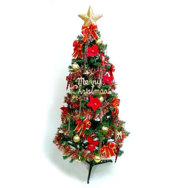 【聖誕裝飾品特賣】幸福6尺-6呎(180cm一般型裝飾綠聖誕樹+紅金色系配件+100燈LED燈1串-附控制器跳機)