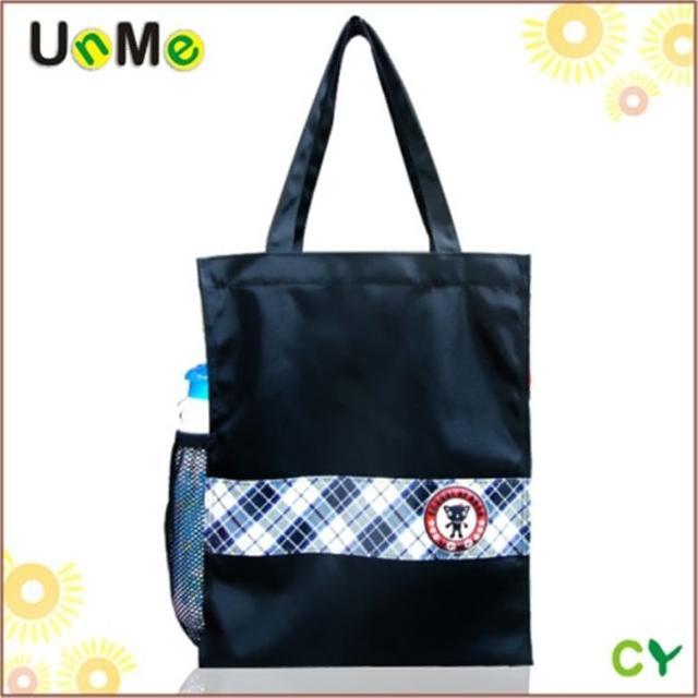【勤逸軒】UnMe可愛直式格格風手提袋(藍格色)