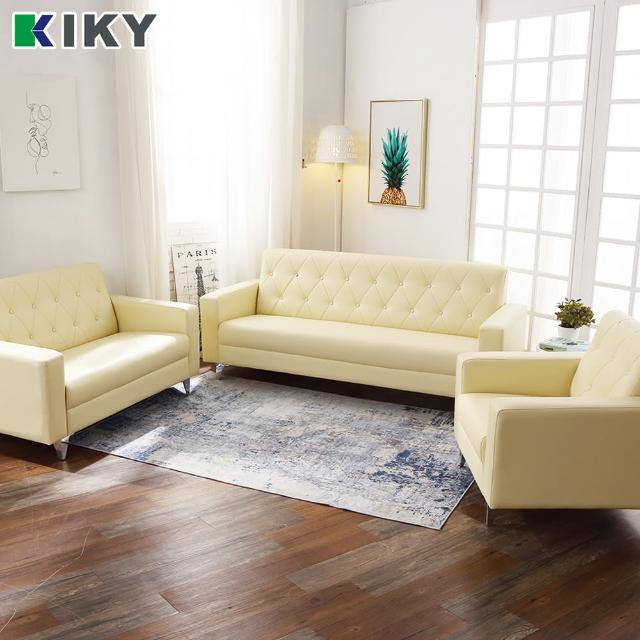 【KIKY】艾薇兒1+2+3組合皮扣沙發組(紅色-黑色-乳白色)