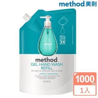 【method美則】清泉天然洗手乳(補充包1000ml)