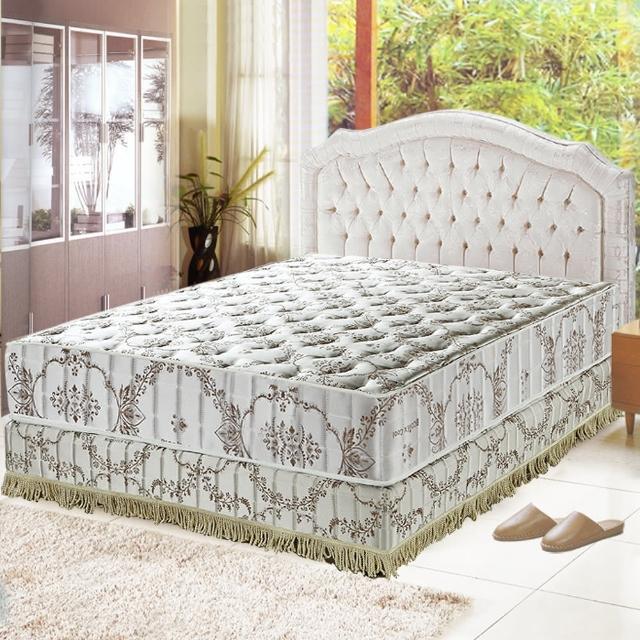 【睡芝寶】智慧涼感-防蹣抗菌護邊獨立筒床墊(單人3.5尺)