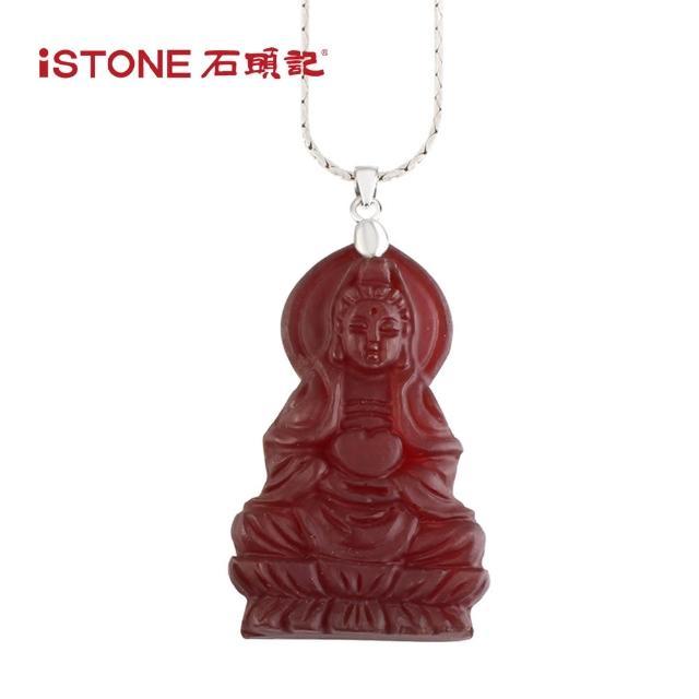 【石頭記】護身佛系列-抱心如意觀音 紅玉髓(項鍊)
