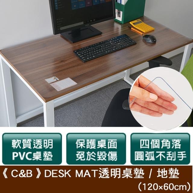 【C&B】DESK MAT透明桌墊(120-60CM)
