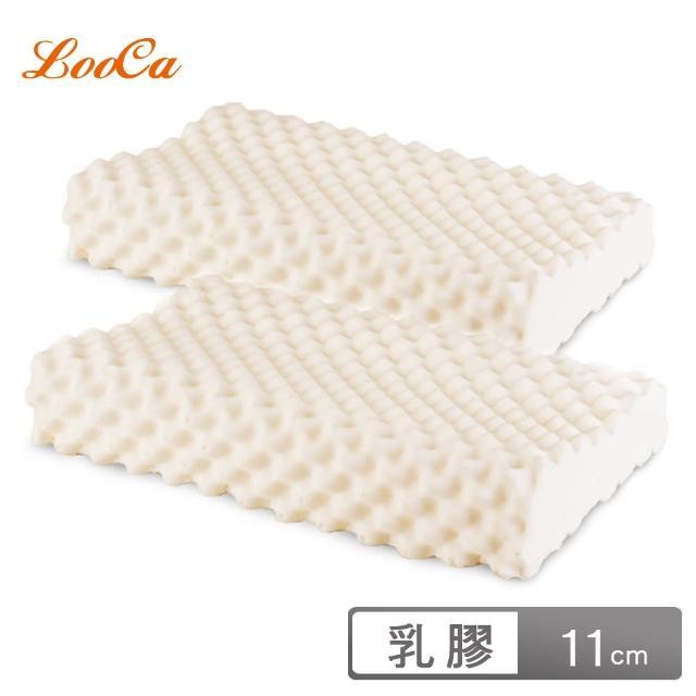 【LooCa】特級按摩工學乳膠枕(買一送一)