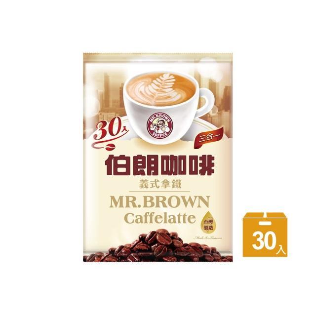 【伯朗咖啡】伯朗三合一義式拿鐵-30入