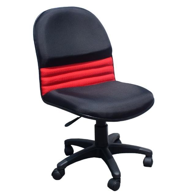 【COLOR】氣壓升降亮彩布辦公椅(防潑水-3色)