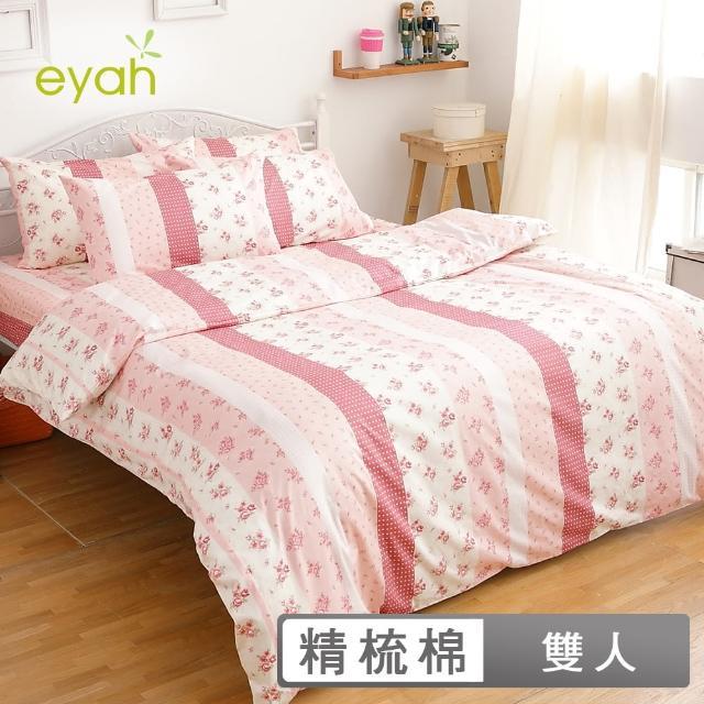 【eyah】幸福花園-100%純棉雙人床包枕套三件組
