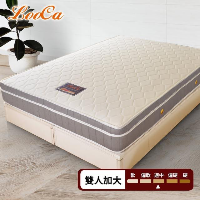 【LooCa】風尚防潑水三線獨立筒床墊-加大(共4色)