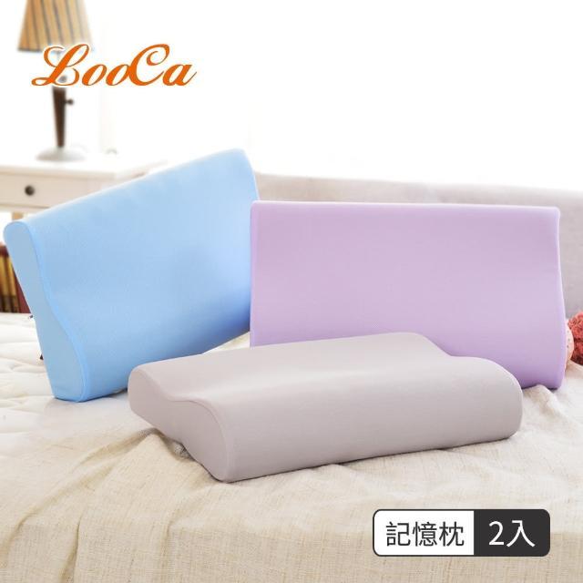 【LooCa】吸濕排汗人體工學記憶枕(2入)