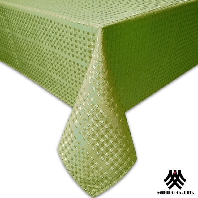 【M.B.H─莫卡小格】緹花防潑水桌巾(綠140x230cm)