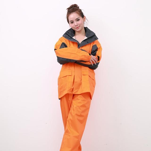 【OutPerform】勁馳率性款二件式風雨衣(橘-鐵灰)