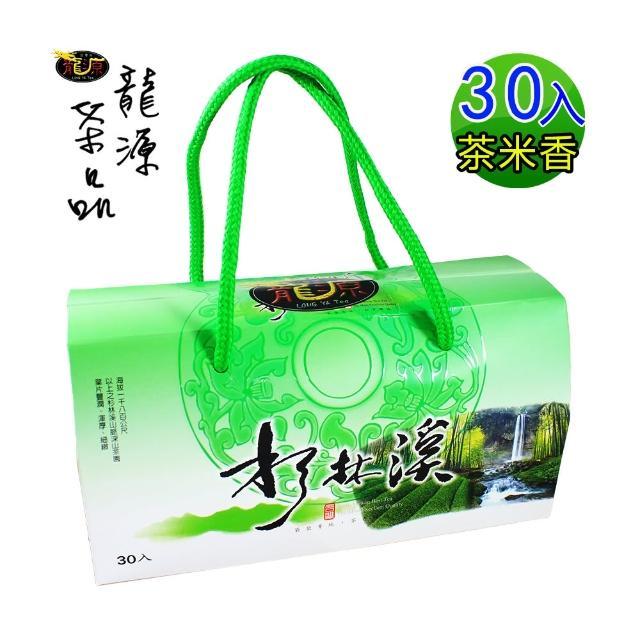 【龍源茶品】杉林溪高山烏龍茶包B禮盒(30包-盒)