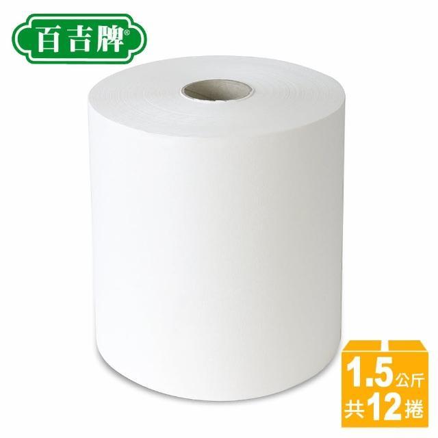 【百吉牌捲式擦手紙1.5公斤-12粒】