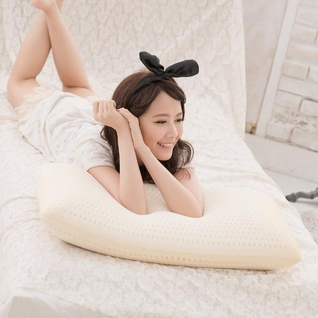 【eyah宜雅】100%美國進口天然乳膠枕(2入組)