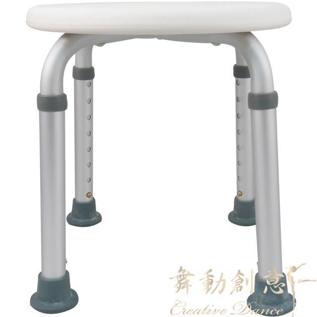 【舞動創意】輕量化鋁質可昇降浴室防滑洗澡椅(時尚白)