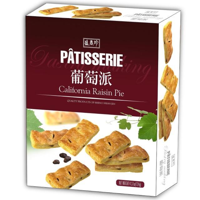 【盛香珍】Patisserie葡萄派124g(盒)