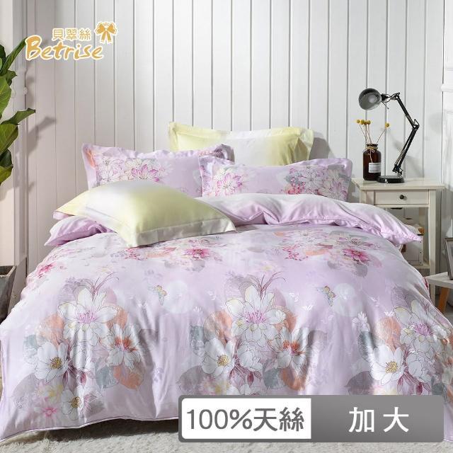 【Betrise暖暖情意】300支紗頂級加大100%奧地利天絲TENCEL四件式兩用被床包組