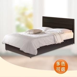 【時尚屋】Terry3.5尺床片型加大單人後掀床可選色(WG-4set-床頭片+掀床)