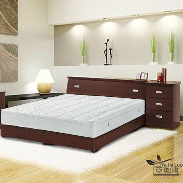 【亞珈珞】3M防潑水五件式房間組四色可選(床頭+床底+化妝臺+獨立筒+床頭櫃)