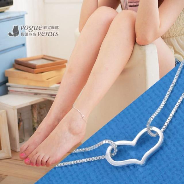 【維克維娜】細緻款。漂亮愛心細鍊925純銀腳鍊