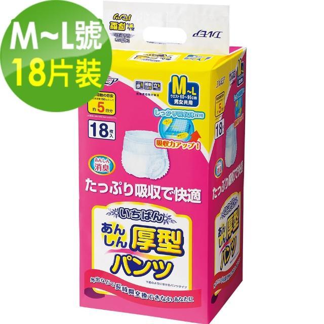 【日本一番】M-L成人復健褲(18片x4包-箱)