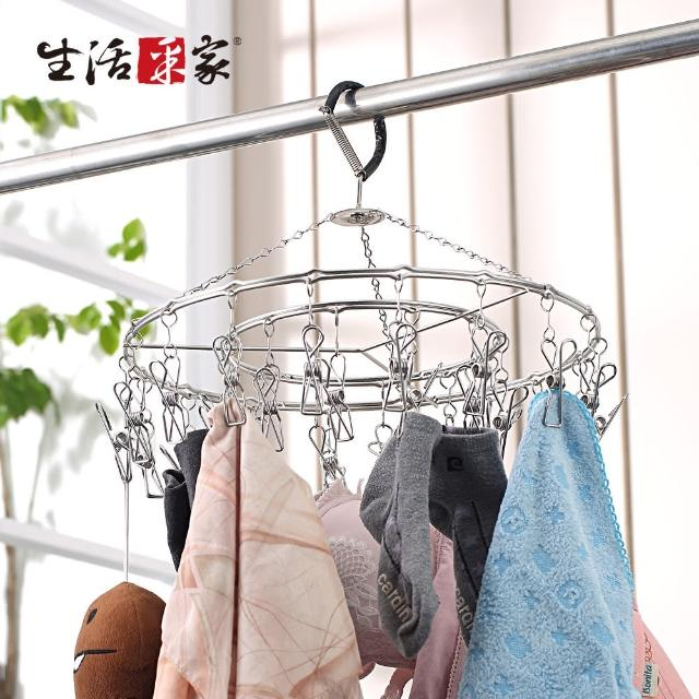 【生活采家】台灣製304不鏽鋼室外30夾曬衣架(#27006)